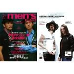 mensfudgemagazine